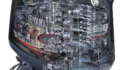 VMAX sho cutaway