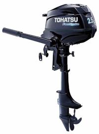 tohatsu 2.5-hp outboard