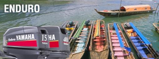 Yamaha Enduro kerosene outboards on native craft